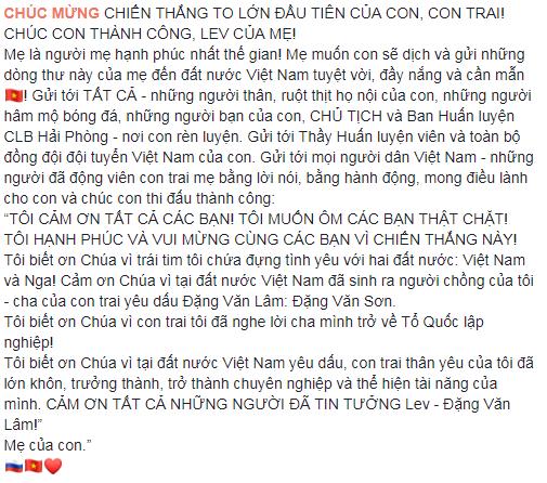 Mẹ thủ thành Văn Lâm viết tâm thư xúc động gửi người hâm mộ Việt Nam: 'Tôi muốn ôm các bạn thật chặt' - Ảnh 1