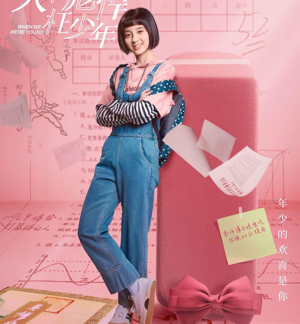 Nữ chính phim thanh xuân Hoa Ngữ chỉ tồn tại hai loại người: Một là học giỏi xuất chúng, hai là 'trùm' đội sổ! - Ảnh 5