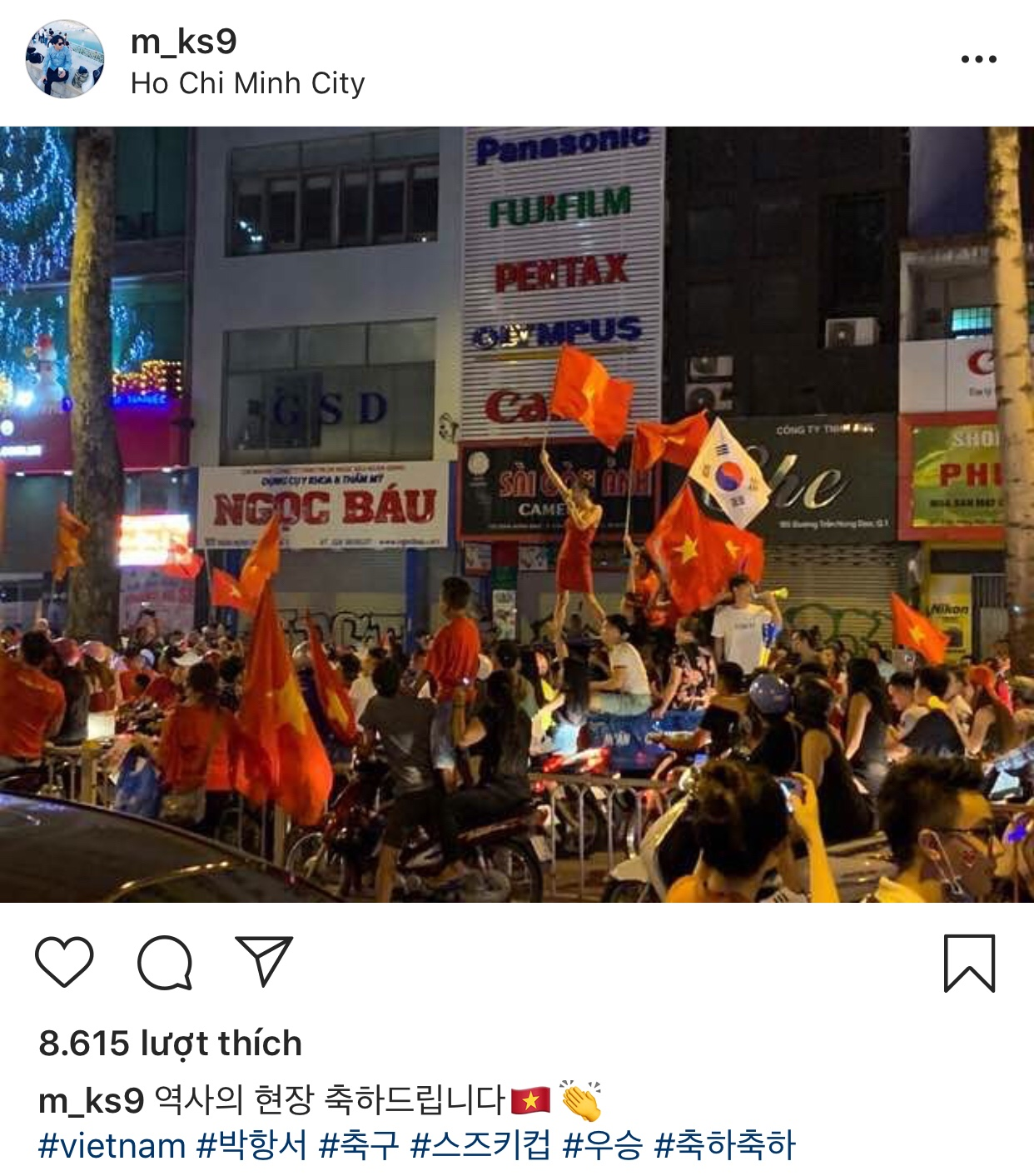Quản lý EXID bất ngờ đăng ảnh 'đi bão' chúc mừng đội tuyển Việt Nam vô địch AFF Cup 2018 - Ảnh 1