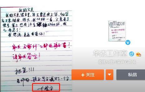 Rộ tin Lâm Tâm Như và Hoắc Kiến Hoa không còn giữ vững được sự nghiệp vì 'đắc tội' với ông lớn trong showbiz - Ảnh 2