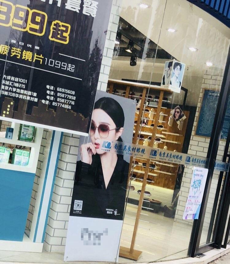Sau bê bối trốn thuế, Phạm Băng Băng đã 'trở lại và sang chảnh hơn xưa' trong loạt ảnh quảng cáo mới nhất - Ảnh 4