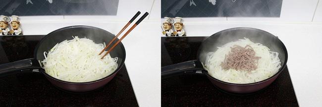 Bò xào quen thuộc lắm rồi nhưng với cách này thì ăn sẽ cực kỳ lạ miệng - Ảnh 3