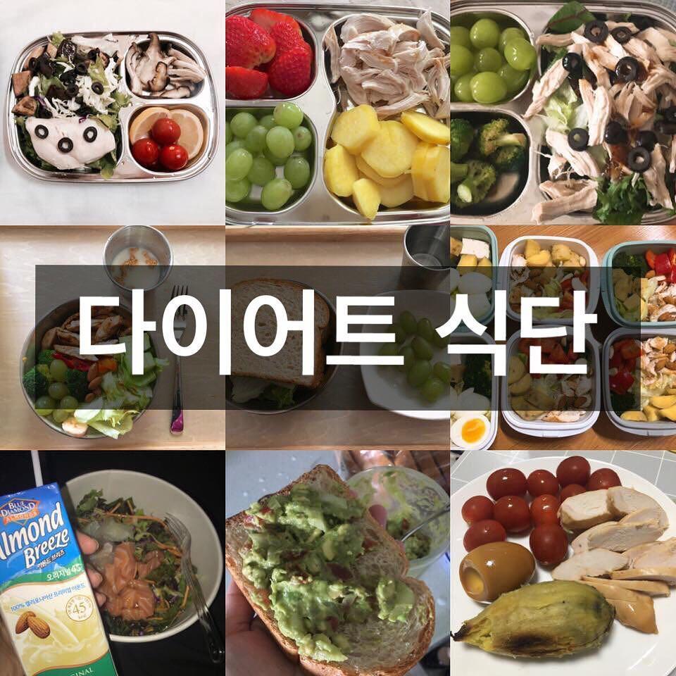 Từ 84kg xuống 54kg, cô gái Hàn Quốc này đã làm được điều mà nhiều người tưởng là không thể - Ảnh 5