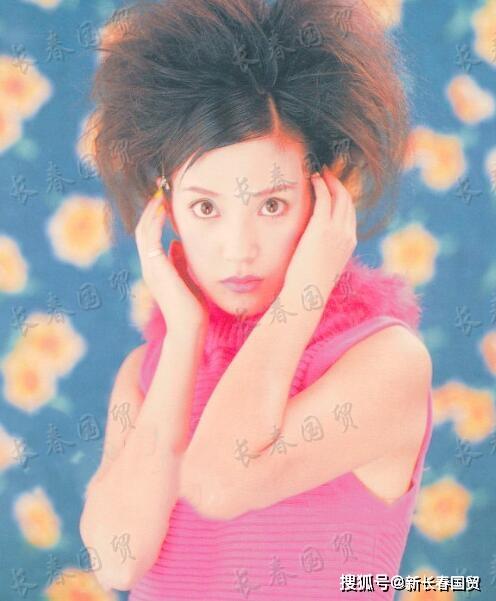 Loạt hình cách đây 20 năm của Triệu Vy bất ngờ bị 'đào mộ', không ngờ nàng 'Én Nhỏ' cũng từng có lúc khiến fan hú hồn thế này - Ảnh 4