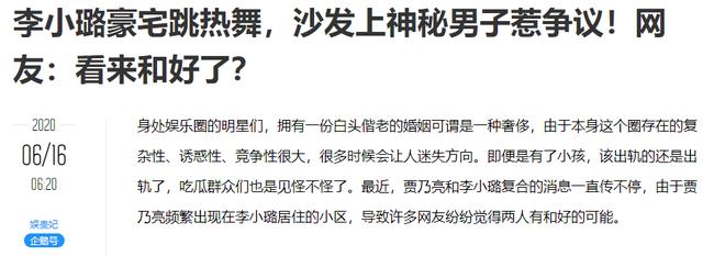 Xuất hiện bóng dáng người đàn ông 'bí ẩn' trên livestream của Lý Tiểu Lộ, netizen gọi tên Giả Nãi Lượng - Ảnh 1