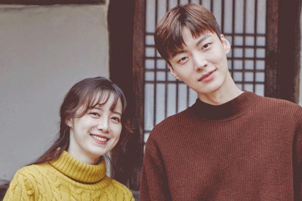 Goo Hye Sun 5