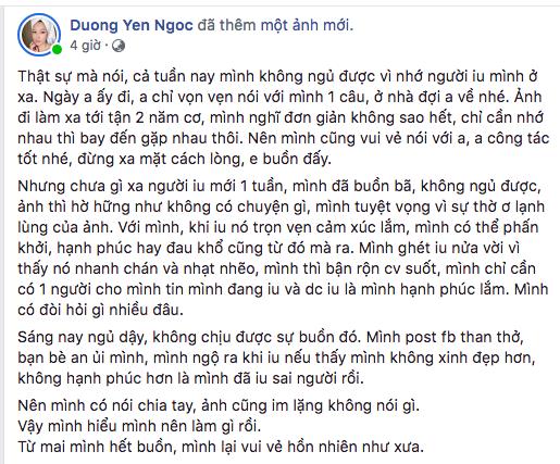 Vừa công khai yêu xa chưa bao lâu, Dương Yến Ngọc đã vội đặt dấu chấm hết cho chuyện tình - Ảnh 1
