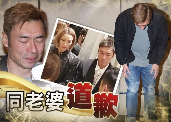 Đây chính là người đàn ông đích thực: Mã Quốc Minh lên tiếng bảo vệ Huỳnh Tâm Dĩnh sau scandal ngoại tình - Ảnh 1