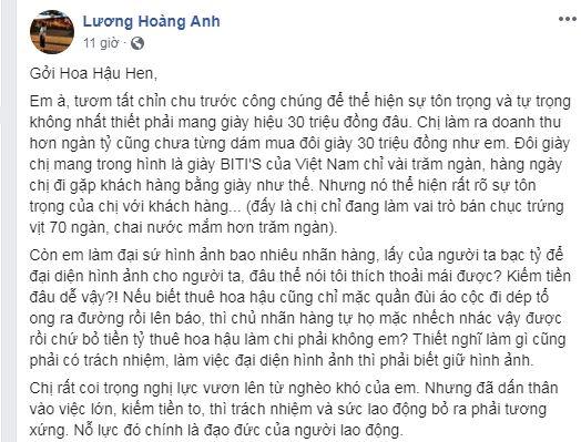 Sau khi chê H'Hen Niê 'cẩu thả suồng sã', vợ cũ Huy Khánh nhắn: 'Chị làm ra hơn ngàn tỷ cũng chưa dám mua đôi giày 30 triệu như em' - Ảnh 2