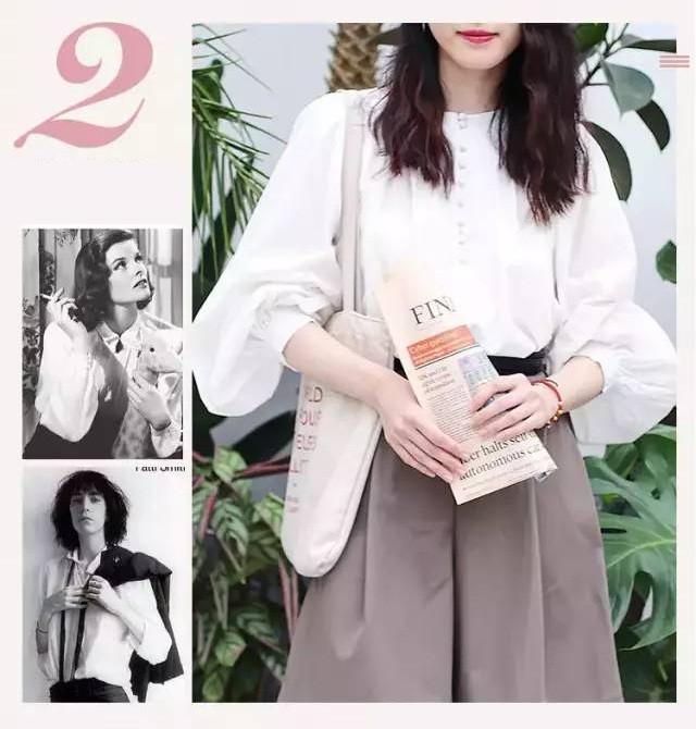 5 items và set đồ cụ thể 'mặc là đẹp' bất chấp mọi dáng người cho mùa lạnh này - Ảnh 3