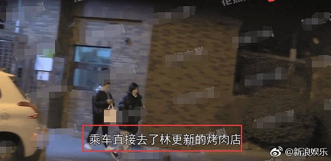 Giữa tin đồn hẹn hò gái lạ, Lâm Canh Tân bị bắt gặp đến nhà riêng của 'người cũ' Vương Lệ Khôn - Ảnh 6