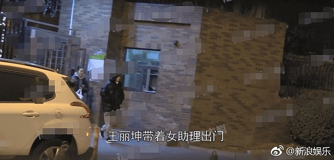 Giữa tin đồn hẹn hò gái lạ, Lâm Canh Tân bị bắt gặp đến nhà riêng của 'người cũ' Vương Lệ Khôn - Ảnh 7