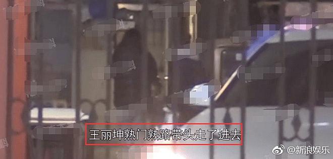 Giữa tin đồn hẹn hò gái lạ, Lâm Canh Tân bị bắt gặp đến nhà riêng của 'người cũ' Vương Lệ Khôn - Ảnh 8
