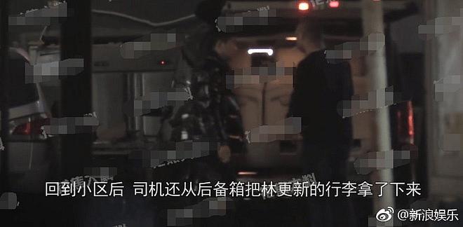 Giữa tin đồn hẹn hò gái lạ, Lâm Canh Tân bị bắt gặp đến nhà riêng của 'người cũ' Vương Lệ Khôn - Ảnh 9