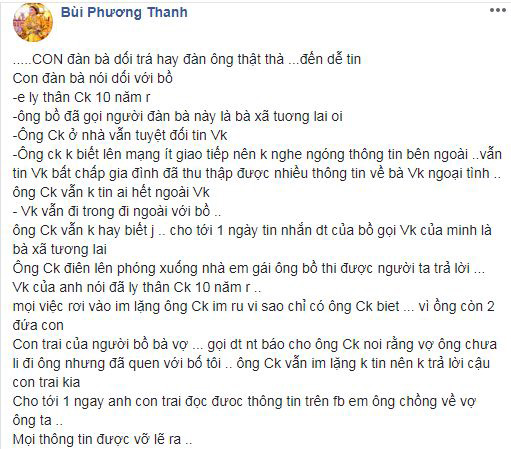 Phương Thanh kể chuyện chị dâu ngoại tình, anh ruột ghen lồng lộn - Ảnh 3