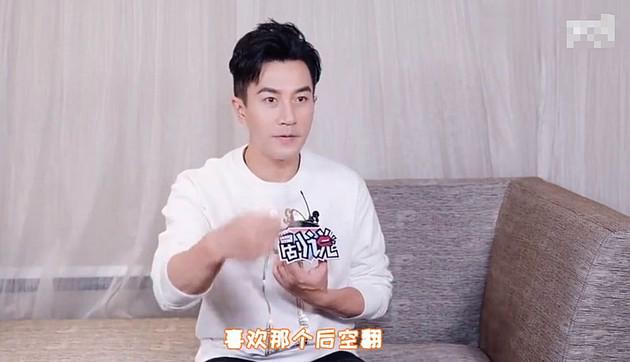 Sau cuộc ly hôn ồn ào với Dương Mịch, Lưu Khải Uy lần đầu kể về con gái trên sóng truyền hình - Ảnh 2