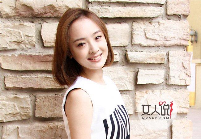 Bạn trai cũ của Dương Tử lộ ảnh hẹn hò với mỹ nhân Tôn Y, bị bắt gặp qua đêm ở nhà 'người mới' - Ảnh 9