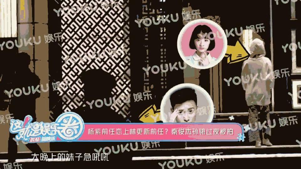 Bạn trai cũ của Dương Tử lộ ảnh hẹn hò với mỹ nhân Tôn Y, bị bắt gặp qua đêm ở nhà 'người mới' - Ảnh 2