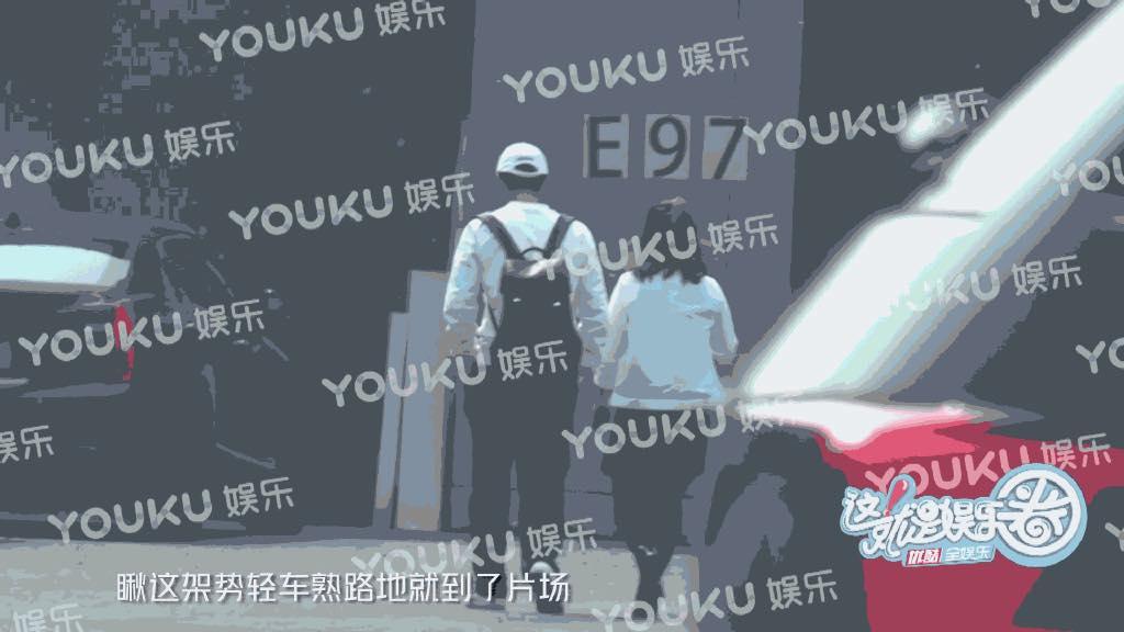 Bạn trai cũ của Dương Tử lộ ảnh hẹn hò với mỹ nhân Tôn Y, bị bắt gặp qua đêm ở nhà 'người mới' - Ảnh 3