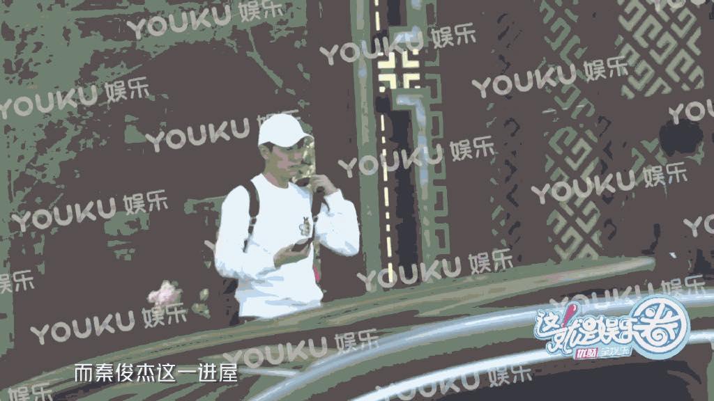 Bạn trai cũ của Dương Tử lộ ảnh hẹn hò với mỹ nhân Tôn Y, bị bắt gặp qua đêm ở nhà 'người mới' - Ảnh 4