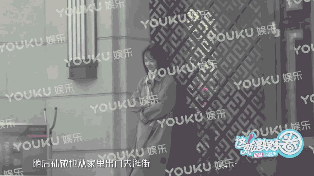 Bạn trai cũ của Dương Tử lộ ảnh hẹn hò với mỹ nhân Tôn Y, bị bắt gặp qua đêm ở nhà 'người mới' - Ảnh 5