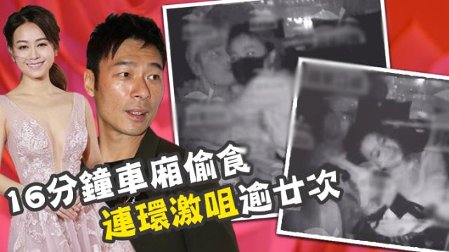 Netizen xứ Trung hả hê khi đôi 'gian phu dâm phụ' Hứa Chí An và Huỳnh Tâm Dĩnh bị 'đóng băng' mọi hoạt động - Ảnh 1