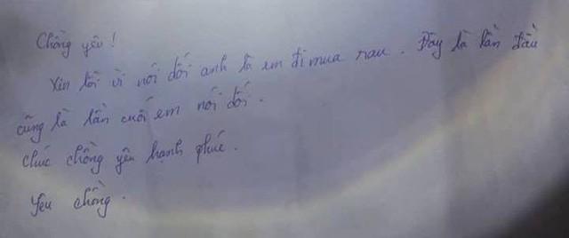 Nữ giáo viên mang thai nhảy cầu tự tử để lại thư tuyệt mệnh: 'Chúc chồng yêu hạnh phúc' - Ảnh 3