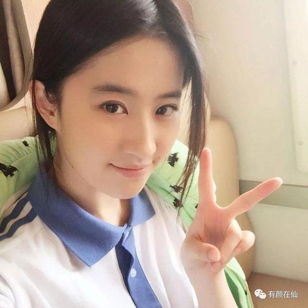 Bật mí bí quyết chăm sóc da của Tiểu Long Nữ đẹp nhất Trung Quốc 2019 - Ảnh 1