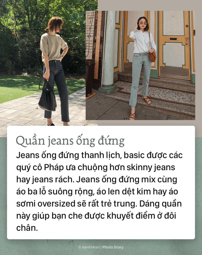 6 item giúp bạn ăn mặc đỉnh cao như những fashionista nước Pháp - Ảnh 1