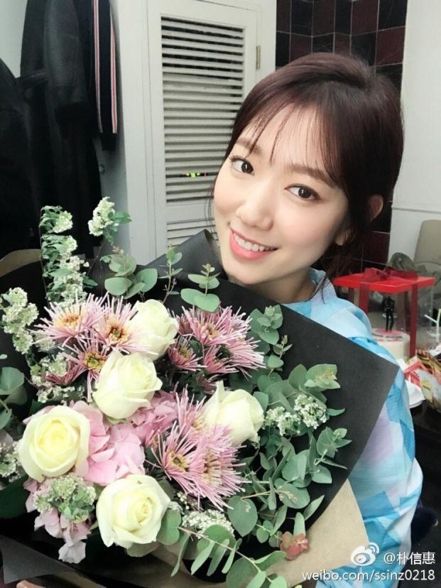 Park Shin Hye: Bí quyết da đẹp là sử dụng mật ong - Ảnh 8
