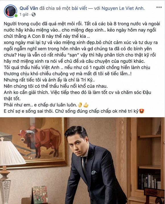 Từng bị nghi là 'kẻ thứ 3', Quế Vân bênh Việt Anh chằm chặp khi ly hôn: 'Tất cả các bà tám hãy khâu miệng vào' - Ảnh 1
