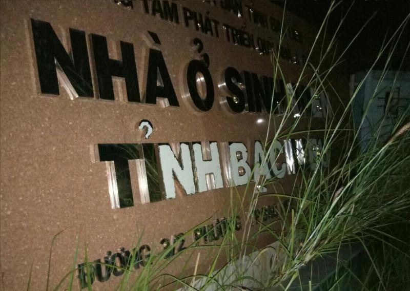 Nam thanh niên tử vong trong đám cỏ gần khu nhà ở sinh viên - Ảnh 2