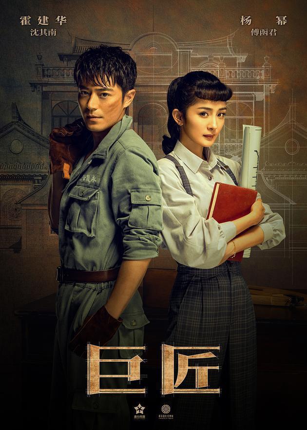 Năm 2019: Bộ ba bóng hồng Lưu Diệc Phi, Dương Mịch, Chương Tử Di hứa hẹn 'đại náo' truyền hình Hoa Ngữ - Ảnh 1