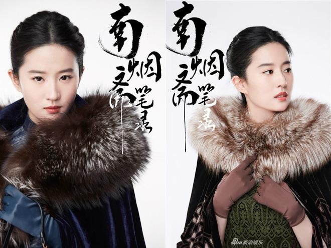 Năm 2019: Bộ ba bóng hồng Lưu Diệc Phi, Dương Mịch, Chương Tử Di hứa hẹn 'đại náo' truyền hình Hoa Ngữ - Ảnh 4