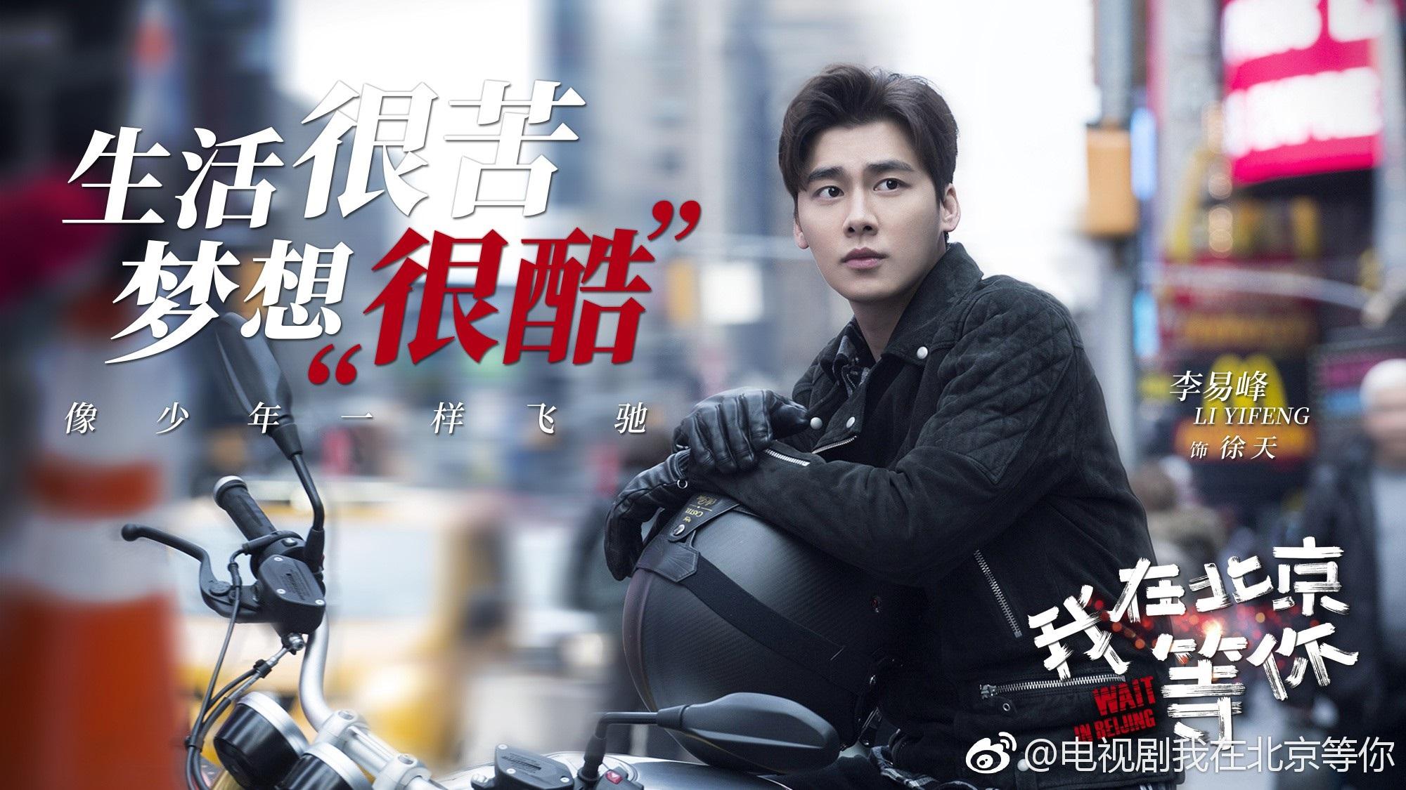Năm 2019: Bộ ba bóng hồng Lưu Diệc Phi, Dương Mịch, Chương Tử Di hứa hẹn 'đại náo' truyền hình Hoa Ngữ - Ảnh 6