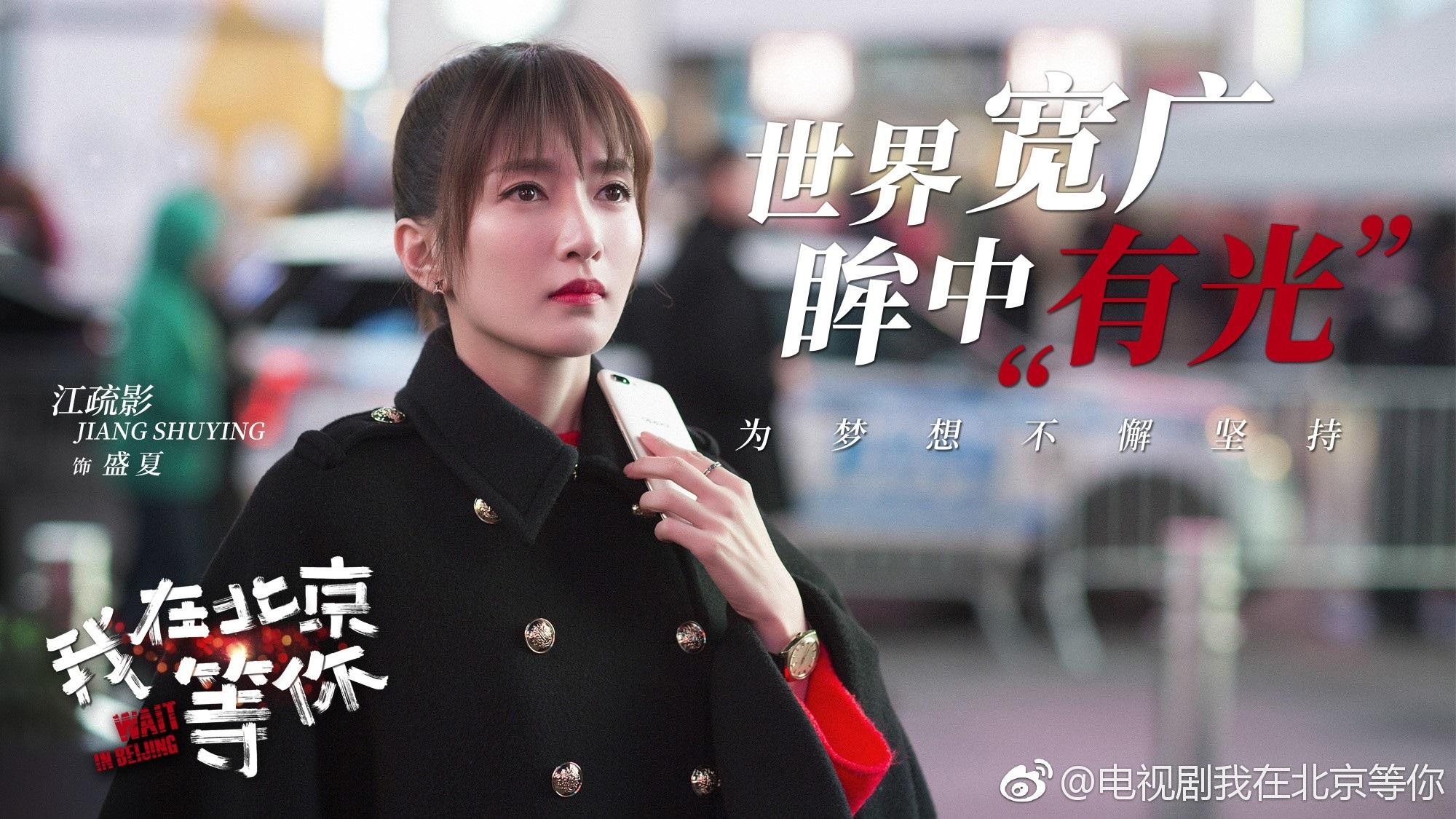 Năm 2019: Bộ ba bóng hồng Lưu Diệc Phi, Dương Mịch, Chương Tử Di hứa hẹn 'đại náo' truyền hình Hoa Ngữ - Ảnh 7