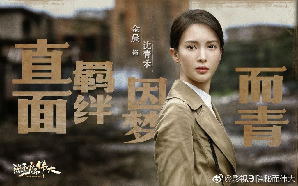 Năm 2019: Bộ ba bóng hồng Lưu Diệc Phi, Dương Mịch, Chương Tử Di hứa hẹn 'đại náo' truyền hình Hoa Ngữ - Ảnh 8