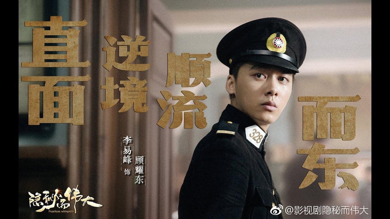 Năm 2019: Bộ ba bóng hồng Lưu Diệc Phi, Dương Mịch, Chương Tử Di hứa hẹn 'đại náo' truyền hình Hoa Ngữ - Ảnh 9