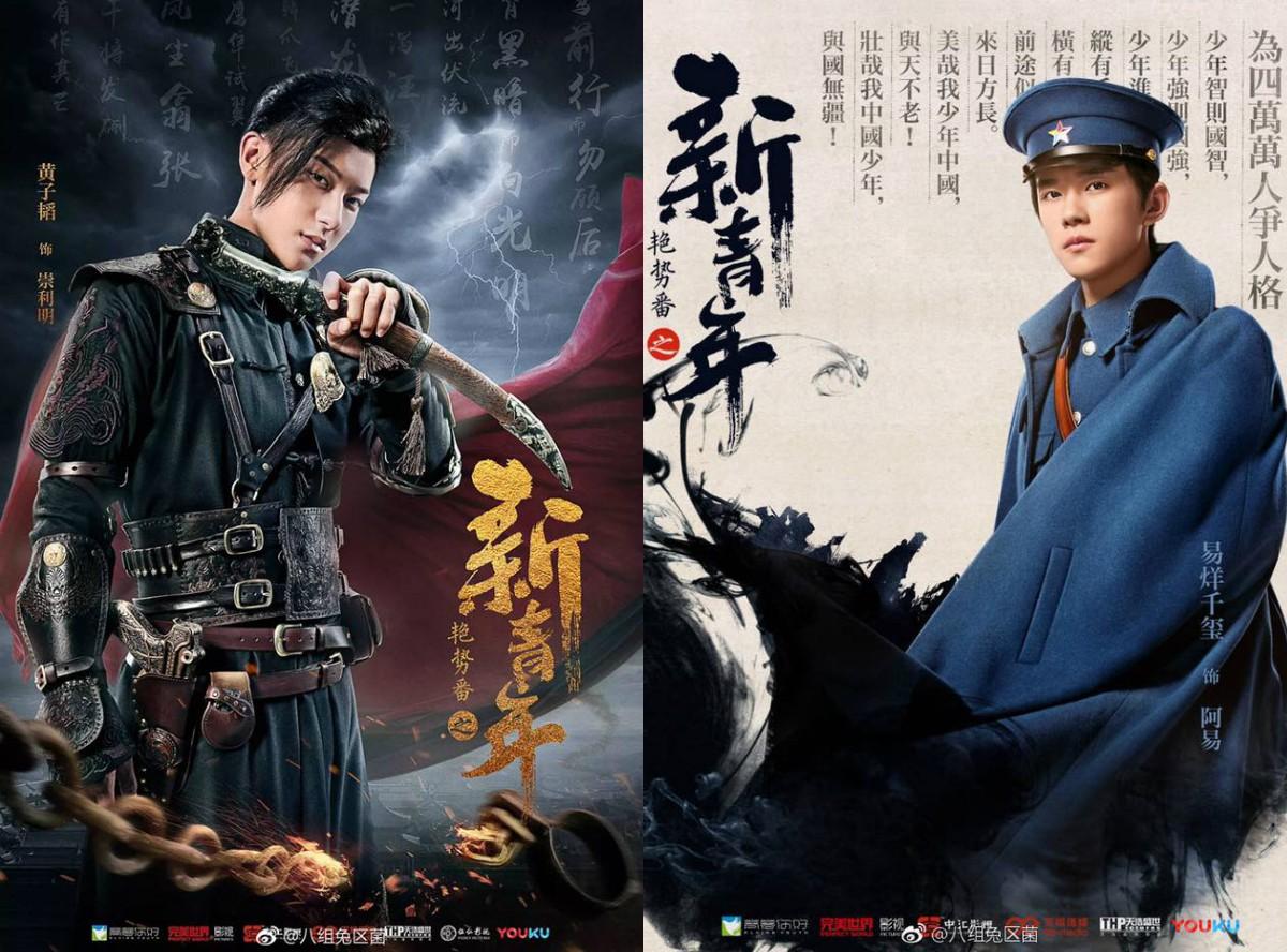 Năm 2019: Bộ ba bóng hồng Lưu Diệc Phi, Dương Mịch, Chương Tử Di hứa hẹn 'đại náo' truyền hình Hoa Ngữ - Ảnh 10