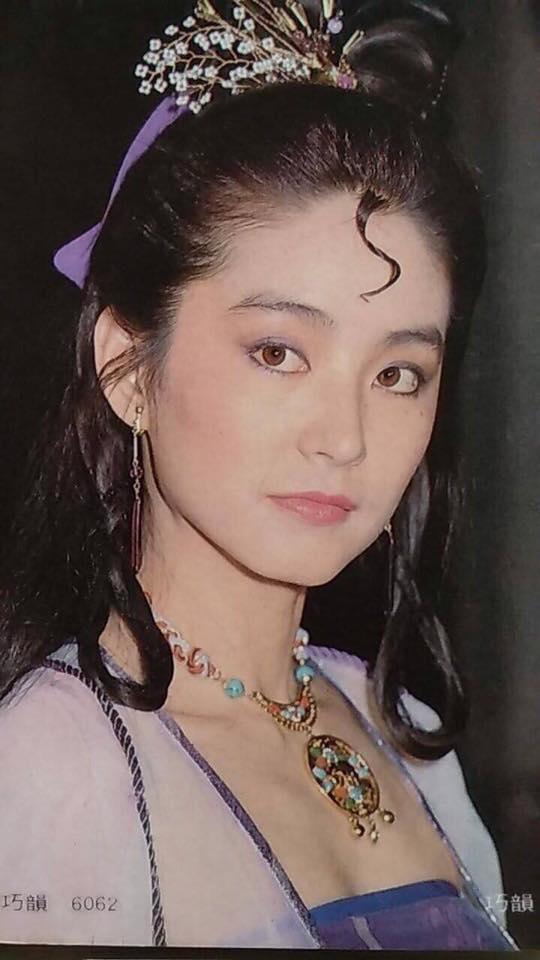 Xinh đẹp là vậy nhưng Trương Mạn Ngọc vẫn đố kỵ với nhan sắc của Lâm Thanh Hà - Ảnh 1