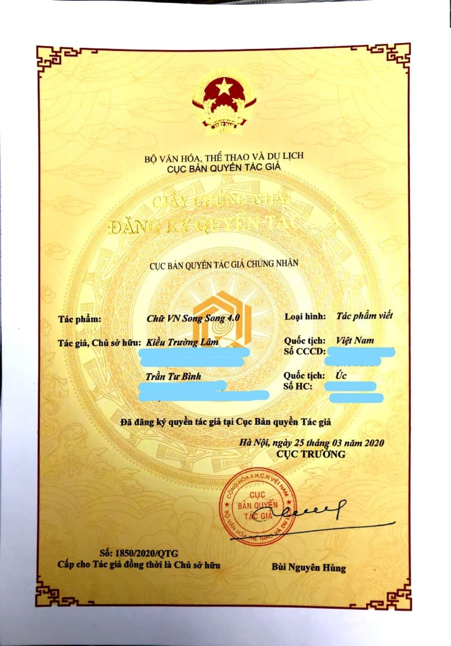 Tiếng Việt không dấu chính thức được cấp bản quyền, tác giả hy vọng chữ mới có thể được đưa vào giảng dạy cho học sinh - Ảnh 2
