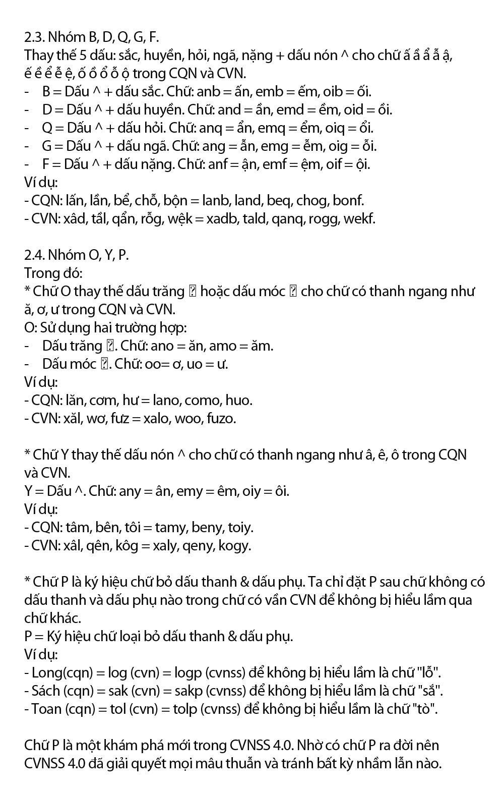 Tiếng Việt không dấu chính thức được cấp bản quyền, tác giả hy vọng chữ mới có thể được đưa vào giảng dạy cho học sinh - Ảnh 8