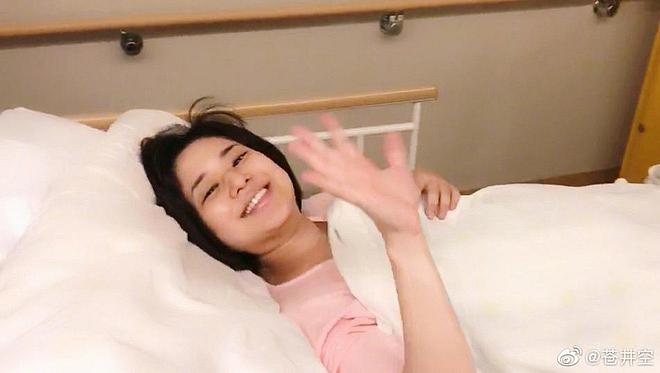 'Thánh nữ JAV' Aoi Sora đã hạ sinh cặp quý tử đầu lòng, ông xã vội chia sẻ khoảnh khắc hạnh phúc lên Weibo - Ảnh 3