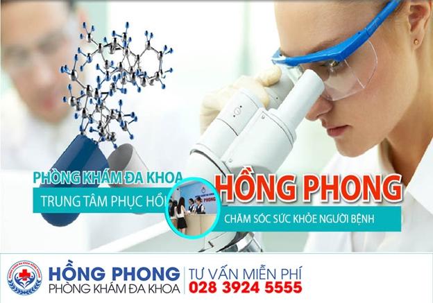 Phòng Khám Đa Khoa Hồng Phong TP.HCM - Ảnh 1