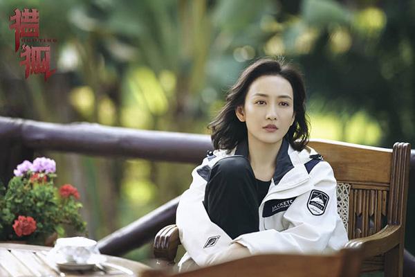 Những bộ phim hình sự Hoa ngữ ly kỳ, khiến người xem 'nghẹt thở' - Ảnh 3
