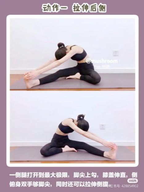 Nói tạm biệt với chân 'cột đình' bằng 6 động tác siêu dễ tập tại nhà, tập chăm thì bạn có thể mơ đến một đôi chân thon gọn - Ảnh 1