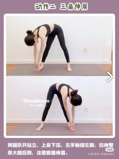 Nói tạm biệt với chân 'cột đình' bằng 6 động tác siêu dễ tập tại nhà, tập chăm thì bạn có thể mơ đến một đôi chân thon gọn - Ảnh 2