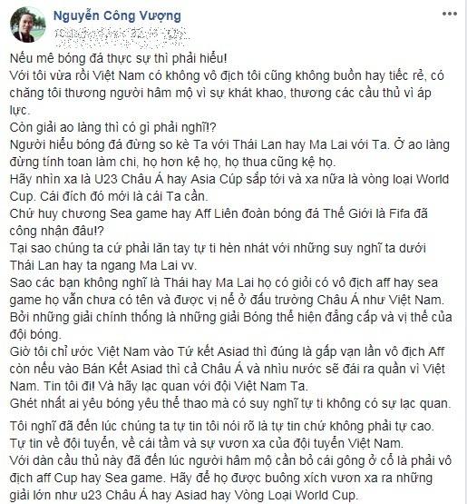Việt Nam vô địch AFF Cup vẫn bị cho là dưới cơ Thái Lan, Vượng Râu gây 'bão' mạng khi lên tiếng 'phản pháo' - Ảnh 3