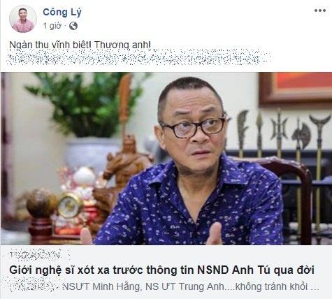 Sao Việt bàng hoàng, thương tiếc trước sự ra đi đột ngột của NSND Anh Tú - Ảnh 3