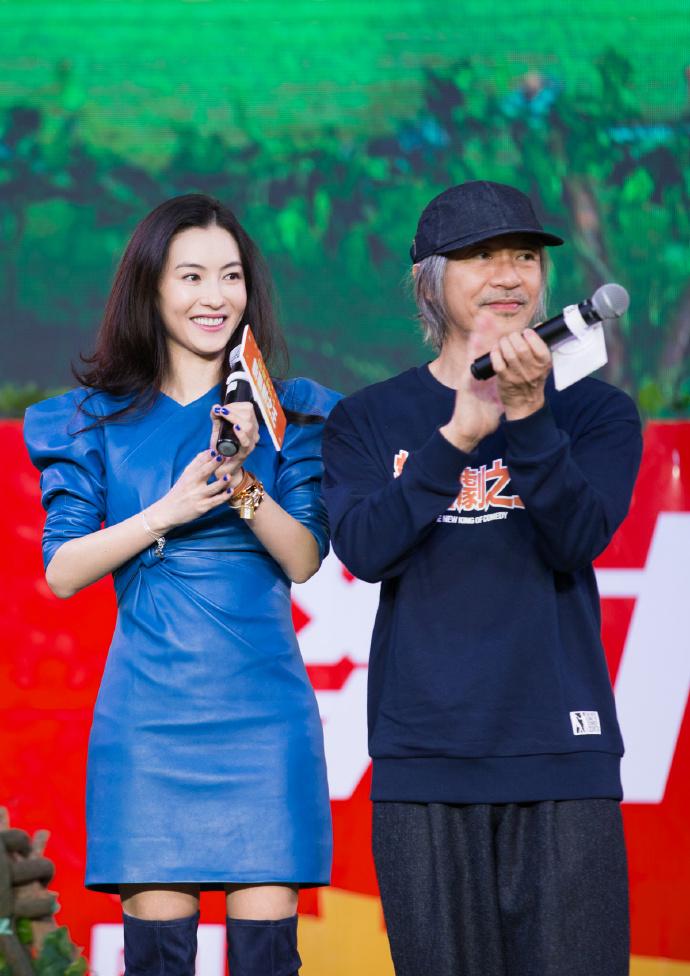 Mới sinh con được 2 tháng, Trương Bá Chi vẫn hết lòng giúp Châu Tinh Trì quảng bá phim mới - Ảnh 8